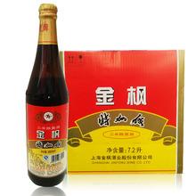 包邮 12瓶 上海金枫特加饭三年陈黄酒600ml