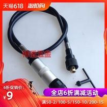 多功能变磨光机切割打磨电动转换工具套装各种电动工具配件大全