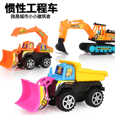 新款挖机创意工程车挖土机挖掘机吊车儿童玩具小孩玩具车男孩套装