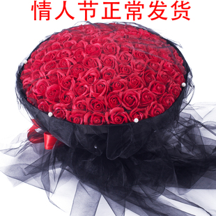 情人节礼物99朵玫瑰花束女生卡通公仔礼盒生日礼物香皂花玫瑰创意