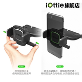 IOttie Easy One Touch 4 CD port car mobile GPS navigation stand new