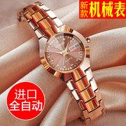 新款水钻全自动女士手表机械女表钨钢防水时尚潮流腕表女进口机芯