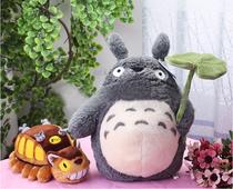 出口猫巴士正版宫崎骏龙猫公仔玩偶布娃娃毛绒玩具生日礼物