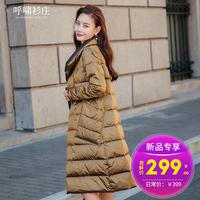 女冬季加厚羽绒服