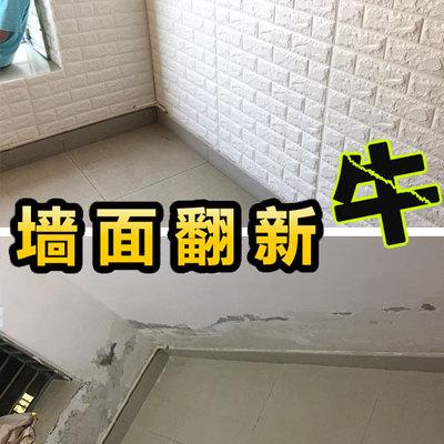 加厚3d立体防水墙纸自贴卧室温馨壁纸客厅背景墙装饰儿童防撞壁纸