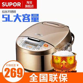 苏泊尔电饭煲大容量煮饭锅正品3-4-5-6人家用5L升可预约定时特价
