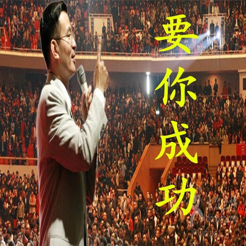 2018陈安之成功学视频讲座 闪电式富翁 销售技巧管理培训精品课程