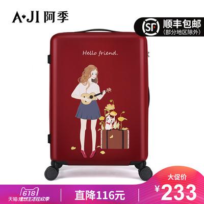 AJI阿季拉杆箱女万向轮24寸图案旅行箱密码行李箱学生20寸登机箱