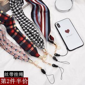 iPhoneX气质手机挂绳丝巾丝带苹果7plus 6s相机通用挂脖子长织带