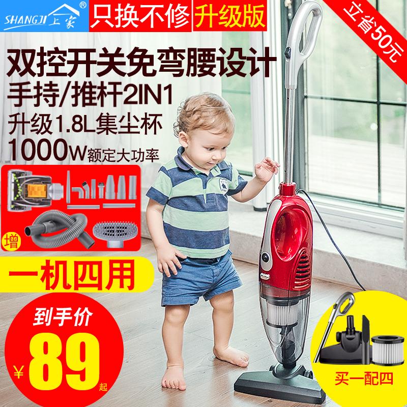 吸尘器家用地毯除螨小型手持式迷你大功率超静音强力车用吸尘机拖