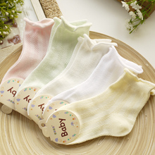 Children's socks pure cotton spring and summer thin ultra-thin mesh boys and girls baby 0-1-3-5-7-9 years old