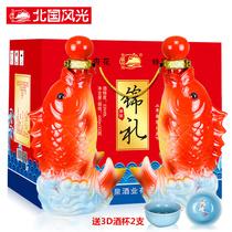2瓶53度整箱礼盒收藏送礼清香型白酒山西北国风光750ml锦鲤