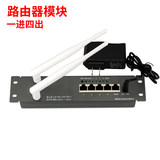 Weak box wireless router module home wireless WIFI one into four out enhanced signal Gigabit 300M