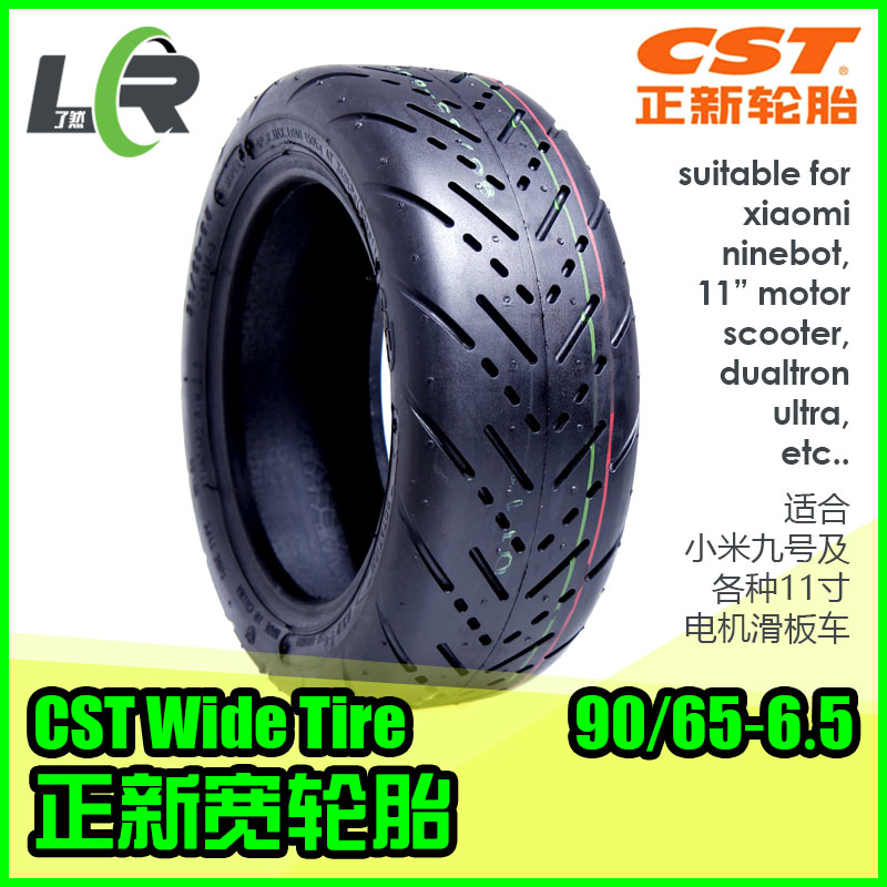 CST ZhengXin 11 inch 906565 Dualtron Ultra 11 Inch electric scooter tire Tire