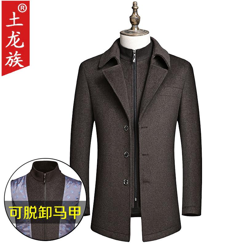 男大衣厚外套