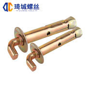 Electric water heater expansion screw Fixed hook universal type of solar water heater and long hanging groove fittings