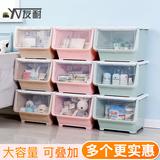前开式玩具收纳箱塑料透明厨房储物箱侧开门儿童零食收纳盒整理箱