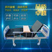 护理床家用多功能瘫痪病人医用床老人医疗床医院病床升降床带便孔