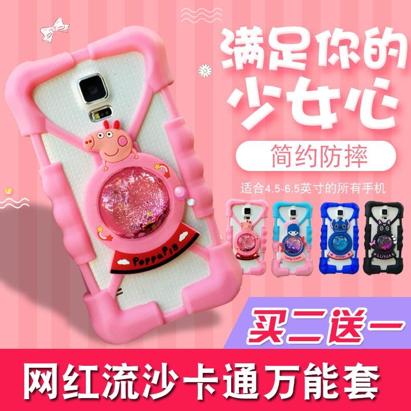 金立e3手机套硅胶