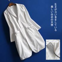 新品韩国皮肤管理美容师纹绣学生长袖工作服女白大褂医生护士服