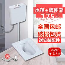 家用陶瓷蹲便器冲水箱整套装卫生间便盆蹲坑便池式厕所防臭大便器