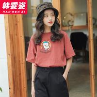 青少年2018新款春夏装小清新可爱短袖T恤初中学生韩版半袖体恤衫