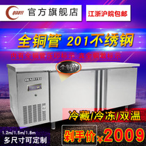 风冷无霜干湿分储三门变频冰箱节能家用262WDGBBCD海尔Haier
