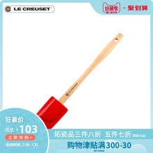 French Le Creuset Cool Coloured Silica Gel Medium Size Pot Shovel Baking Food-grade Silica Gel Safe and Healthy Cut Frying