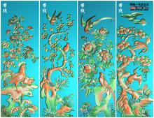一号店精雕图花鸟HN-045梅花松鹤菊花牡丹四季花鸟挂屏背板4张