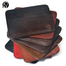 小圆象真皮卡包零钱薄款银行卡套夹6卡位多功能头层牛皮男女士包