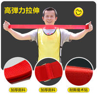 Two three-legged leggings with two people / two people 3 feet straps leggings rope collective running fun games games props