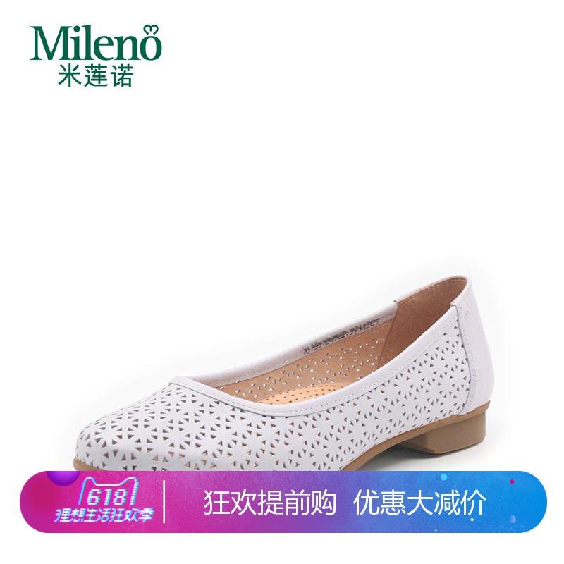 米蓮諾女單鞋