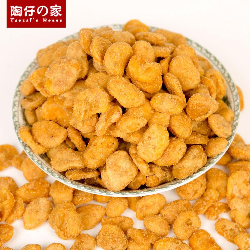 美食_陶仔の家 蟹黄味蚕豆+香辣味蚕豆1元优惠券