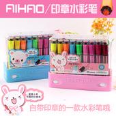 12 24 36色爱好水彩笔套装 儿童带印章 彩笔画笔粗可水洗无毒