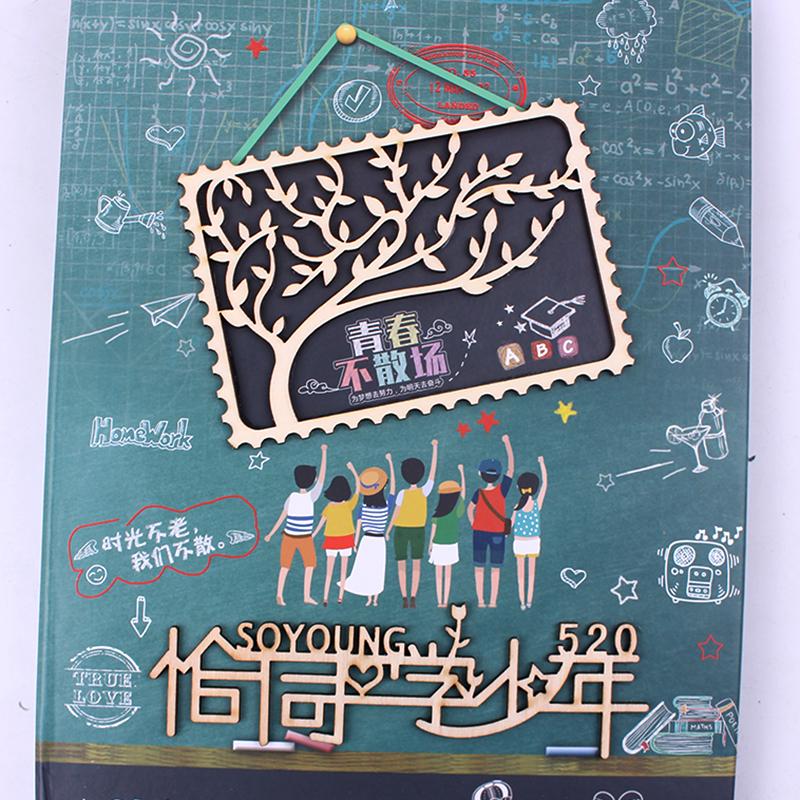 同学录 创意中小学生毕业女复古纪念册韩国唯美初中生女回忆录