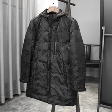 Welfare: Anti-season clearance! Fashion Leisure Cold-proof and Warm-keeping Thick Medium-long Down Garment for Men EGYNW038