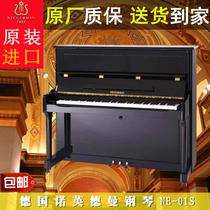 原装进口德国诺英德曼钢琴NE01S高端初学家用专业考级有视频