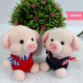 【天天特价】香味小猪挂件钥匙圈环扣歪鼻小香猪背包挂饰小猪毛绒