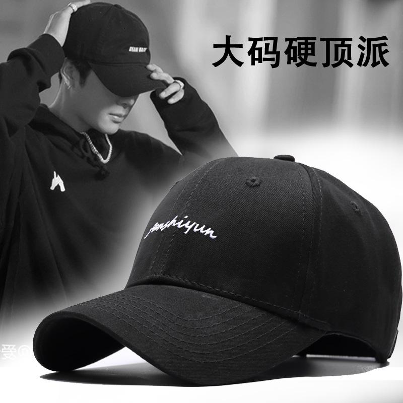 帽子男秋冬季大码大头围棒球帽男精梳棉韩版黑色遮阳帽硬顶鸭舌帽