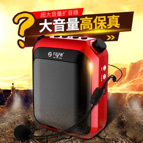 便携式2.4G无线讲话扩音器教师教学用小蜜蜂老师上课宝话筒耳麦K1