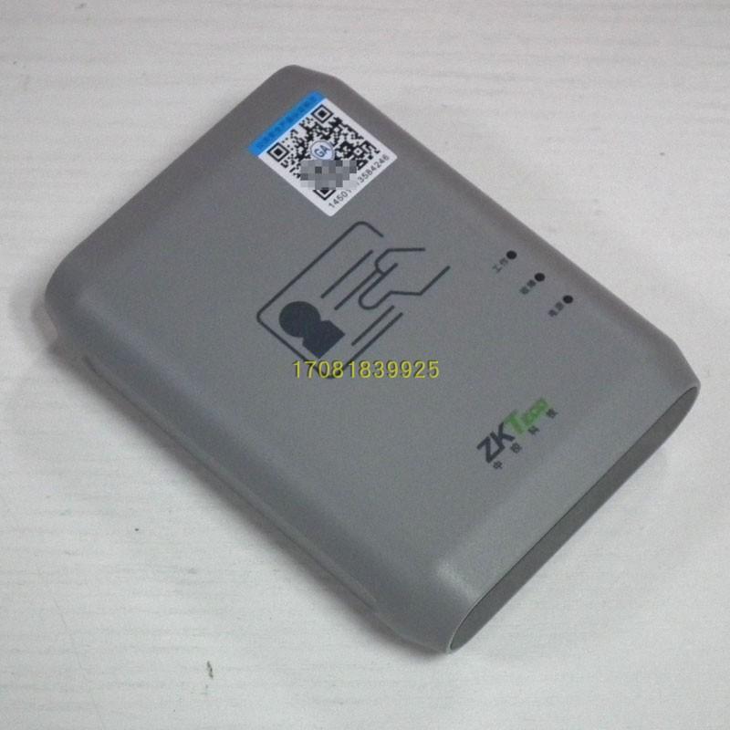 中控智慧ZKTeco ID300 蓝牙便携式身份扫描器 二代证阅读器 安卓