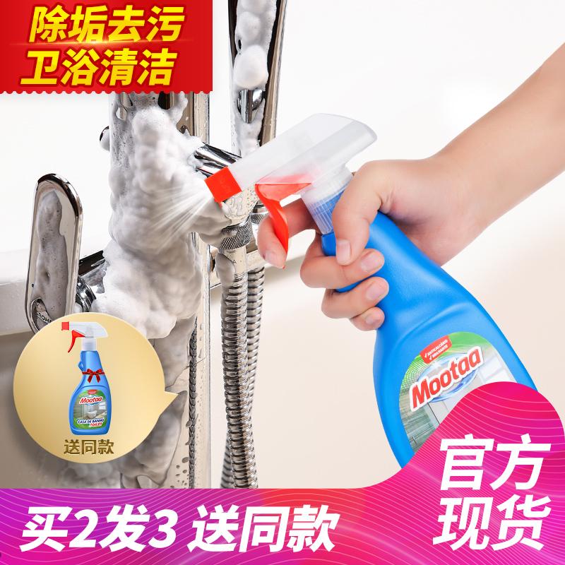 清洗水龙头