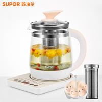 Supor health pot home glass electric boiling tea pot automatic thickening tea pot multi-function body kettle