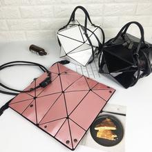 2018韩国东大门菱格变形包几何折叠拼接单肩手提百变包女士包包