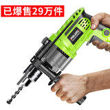 Franshi impact drill home multi-function electric power tool screwdriver small hand drill 220V pistol drill