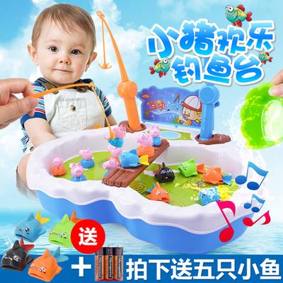 儿童钓鱼玩具池套装小猪佩琪电动旋转磁性1-3岁宝宝益智男孩玩具