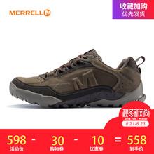 MERRELL迈乐 男鞋 都市户外鞋 耐磨抓地透气休闲 J91799