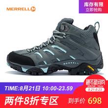 MERRELL迈乐 女鞋 轻装徒步鞋户外鞋GORE-TEX防水透气 轻便J65310