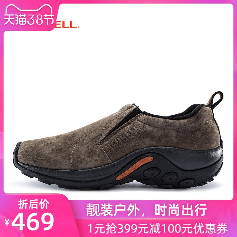 MERRELL迈乐 男鞋 JUNGLE MOC 户外休闲鞋 耐磨抓地 J60787