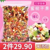 种口味混合水果茶送人礼盒5茶混合果茶礼盒装原装进口T2澳洲